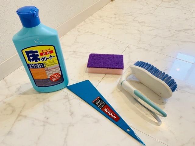 ワックス剥ぎの道具